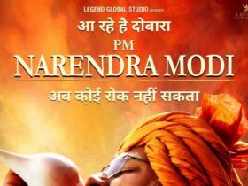 Vivek Oberoi,Reviews,PM Narendra Modi Movie Review