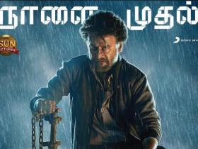 News,Rajinikanth,Petta,Petta Box Office