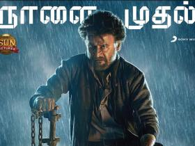 News,Rajinikanth,Petta