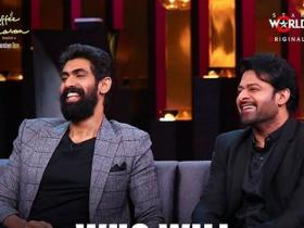 News,Katrina Kaif,rana daggubati,Anushka Shetty,Prabhas,Koffee with Karan Season 6