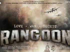 Photos,Kangana Ranaut,Shahid Kapoor,saif ali khan,Rangoon,Rangoon release,Rangoon trailer