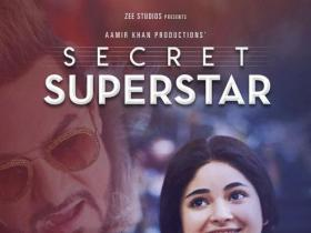 Music,aamir khan,Secret Superstar,Zaira Wasim