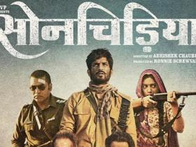 Sushant Singh Rajput,Bhumi Pednekar,Box Office,Sonchiriya Box Office Collection