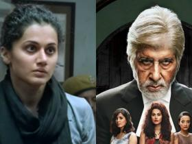 News,Taapsee Pannu,PINK,64th National Film Awards 2017,Best Hindi Film