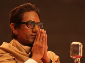 Nawazuddin Siddiqui,Box Office,Thackeray Box Office Collection Day 1,Thackeray Box Office Collections,Thackeray Collections Box Office