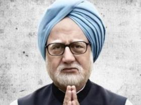 News,The Accidental Prime Minister