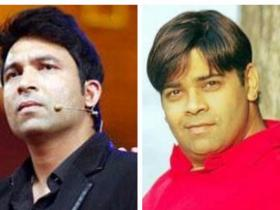 news & gossip,kiku sharda,Chandan Prabhakar,The Kapil Sharma Show