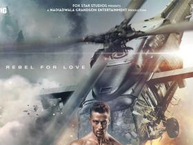 News,Tiger Shroff,Baaghi 2