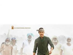 Mahesh babu,Maharshi,South