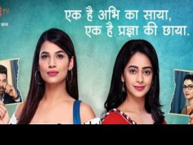 Kumkum Bhagya,Serial updates