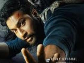 Discussion,Vicky Kaushal,Bhoot Part One: The Haunted Ship