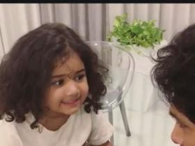 Allu Arjun,Arha,South,Daughter's Day