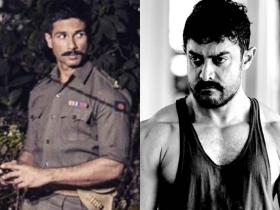 News,Shahid Kapoor,aamir khan,Rangoon,Dangal release,Dangal Trailer,Rangoon release,Rangoon trailer
