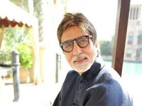 News,bollywood,Big B,anees bazmee