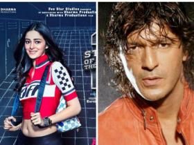 Chunky Pandey,Exclusives,Student Of The Year 2,Ananya Panday