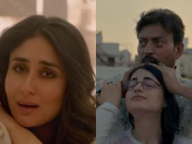 News,Kareena Kapoor Khan,Irrfan,Radhika Madan,Angrezi Medium,Laadki