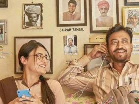 News,Irrfan,Radhika Madan,Angrezi Medium