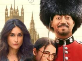 News,Kareena Kapoor Khan,Irrfan,Radhika Madan,Angrezi Medium Trailer