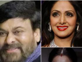 rekha,sridevi,Chiranjeevi,South,ANR Awards