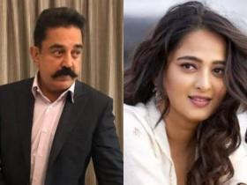 Kamal Haasan,Anushka Shetty,Gautham Menon,Indian 2,South
