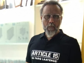 News,Anubhav Sinha,bollywood filmmaker,Zaira Wasim,Article 15,Latest Bollywood news