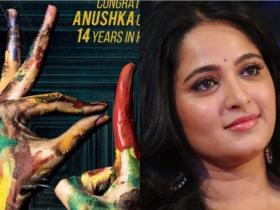 Anushka Shetty,South,#14YearsOfAnushkaShetty,Nishabdham