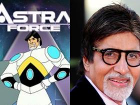 News,Amitabh Bachchan,bollywood,Big B,Astra