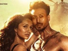 Box Office,Baaghi 3 box office collection