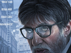 Amitabh Bachchan,Taapsee Pannu,Box Office,Badla