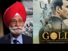 independence day,Nostalgia,Gold Movie,Balbir Singh