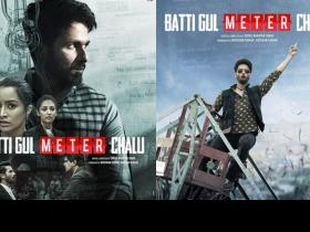 Video,Shahid Kapoor,Batti Gul Meter Chalu