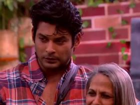 News,sidharth shukla,Bigg Boss 13