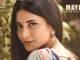 Shruti Haasan,South,Krack