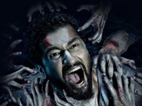 Box Office,Vicky Kaushal,Bhoot