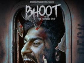 Box Office,Vicky Kaushal,Bhoot Part One The Haunted Ship