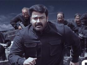 Mohanlal,Big Brother,South