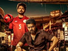 Thalapathy Vijay,South,Bigil,Verithanam