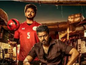 Baahubali,Thalapathy Vijay,South,Bigil