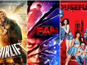 Fan,housefull 3,Airlift,Udta Punjab,Box Office,Kapoor & Sons,neerja,baaghi,ki & ka