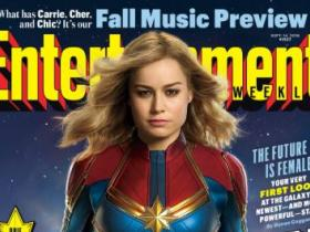 Magazine Covers,Brie Larson,Captain Marvel
