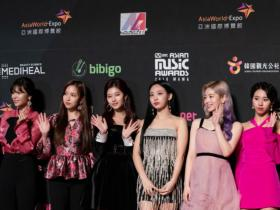 Hollywood,Twice,Super Junior,Chinese New Year,GOT7