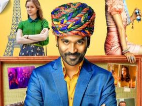 Dhanush,South,The Extraordinary Journey of the Fakir