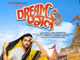 News,dream girl,Aayushmann Khurrana,Raaj Shaandilyaa