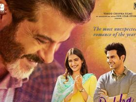 Sonam Kapoor,anil kapoor,Box Office,Ek Ladki Ko Dekha Toh Aisa Laga box office collection