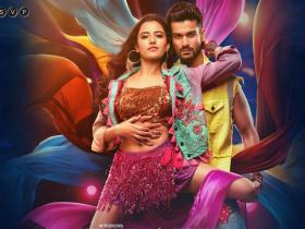 bollywood,Reviews,Sunny Kaushal,Bhangra Paa Le,Rukshar Dhillon,Bhangra Paa Le Movie Review