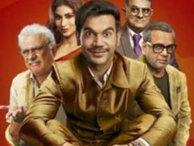 News,Rajkummar Rao,Made in China