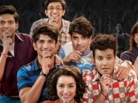 Box Office,Chhichhore Box Office Collection Day 2