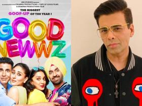News,akshay kumar,Karan Johar,Good Newwz,Good Newwz Box Office Collection