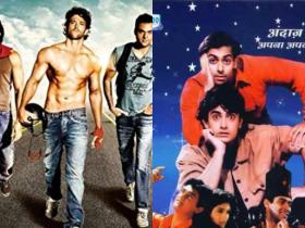 Discussion,dostana,znmd,friendship day 2019