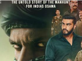 arjun kapoor,Box office collection,Box Office,India's Most Wanted